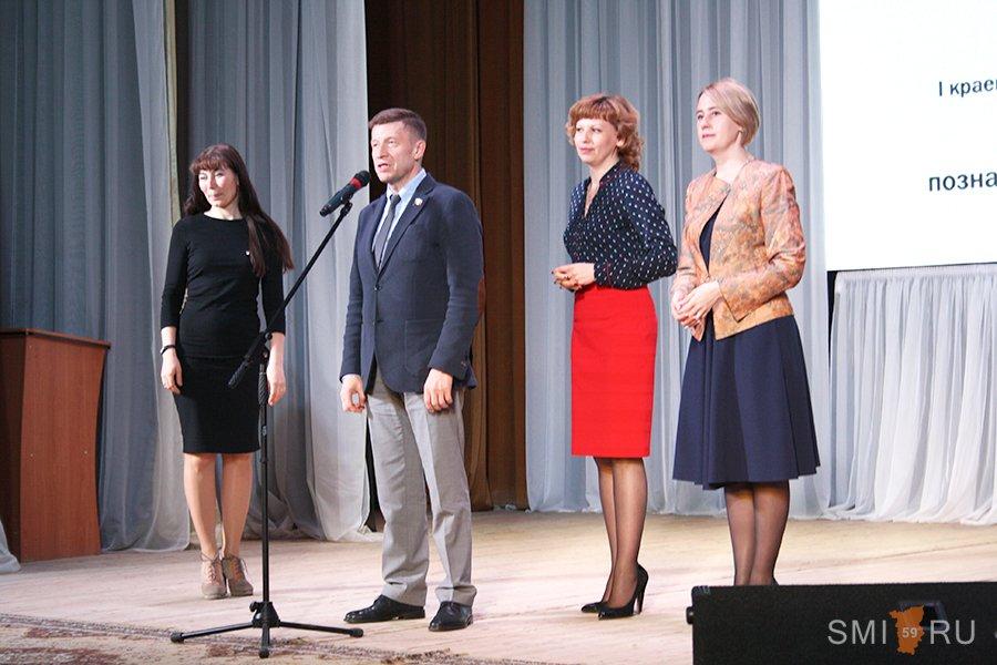 В Кунгурском районе прошёл первый Краевой школьный краеведческий форум