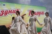 Праздник Топора 2019 [ФОТОРЕПОРТАЖ]