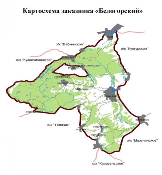 Что запрещается в заказниках Кунгурского района?