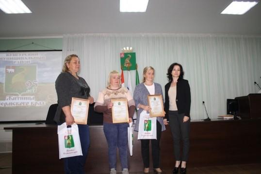Цветочные признания - к 95-летию Кунгурского района