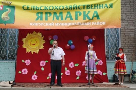 В Кунгурском районе проходят сельскохозяйственные ярмарки