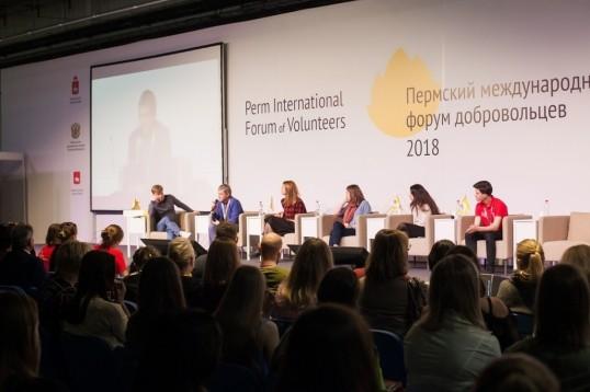 VIII Пермский международный форум добровольцев принимает заявки на участие