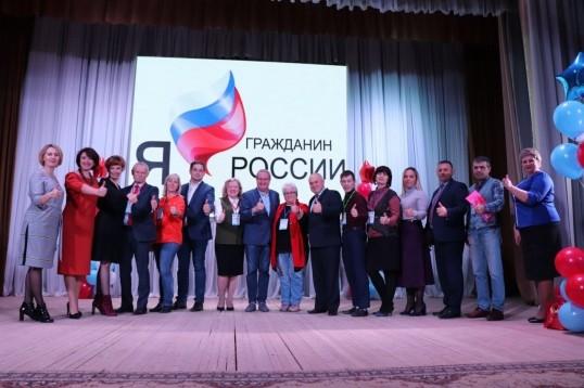 Форум « Я – гражданин России!» прошел в Кунгурском районе