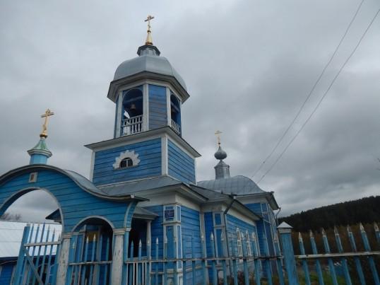 История Земли Кунгурской:  Кособановская сторонка