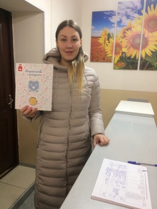 В Кунгурском районе начали выдавать медали «Я родился в Пермском крае»