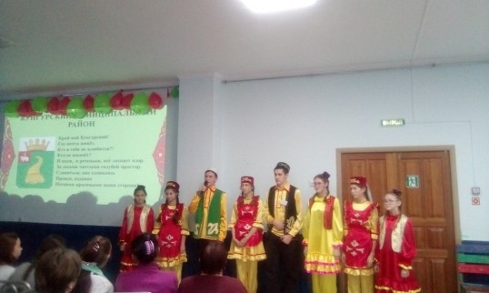 Учащиеся из Кунгурского района поедут на межрегиональную олимпиаду в Казань
