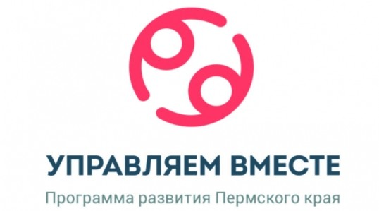 Жители Кунгурского района голосуют за спорт