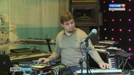 Автор гимна Пермского края даст мастер-класс в Кунгуре