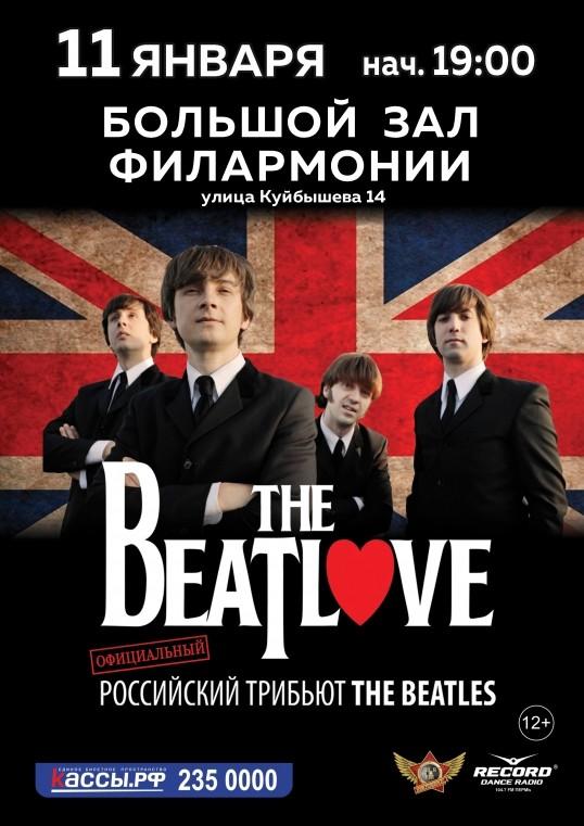 """Официальный трибьют группы  """"The Beatles"""" с выступлением в Перми"""