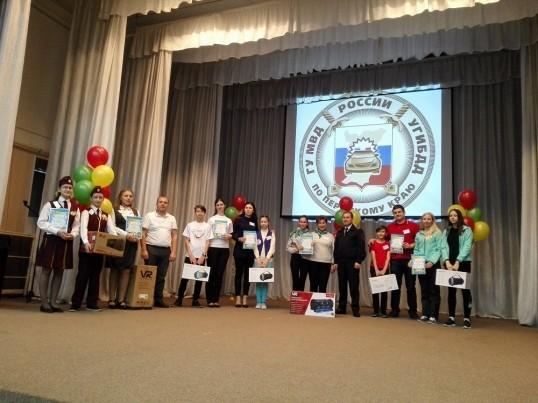 Семья из Кунгура взяла серебро на краевом конкурсе по безопасности дорожного движения