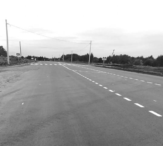 От села до села какая дорога довела?