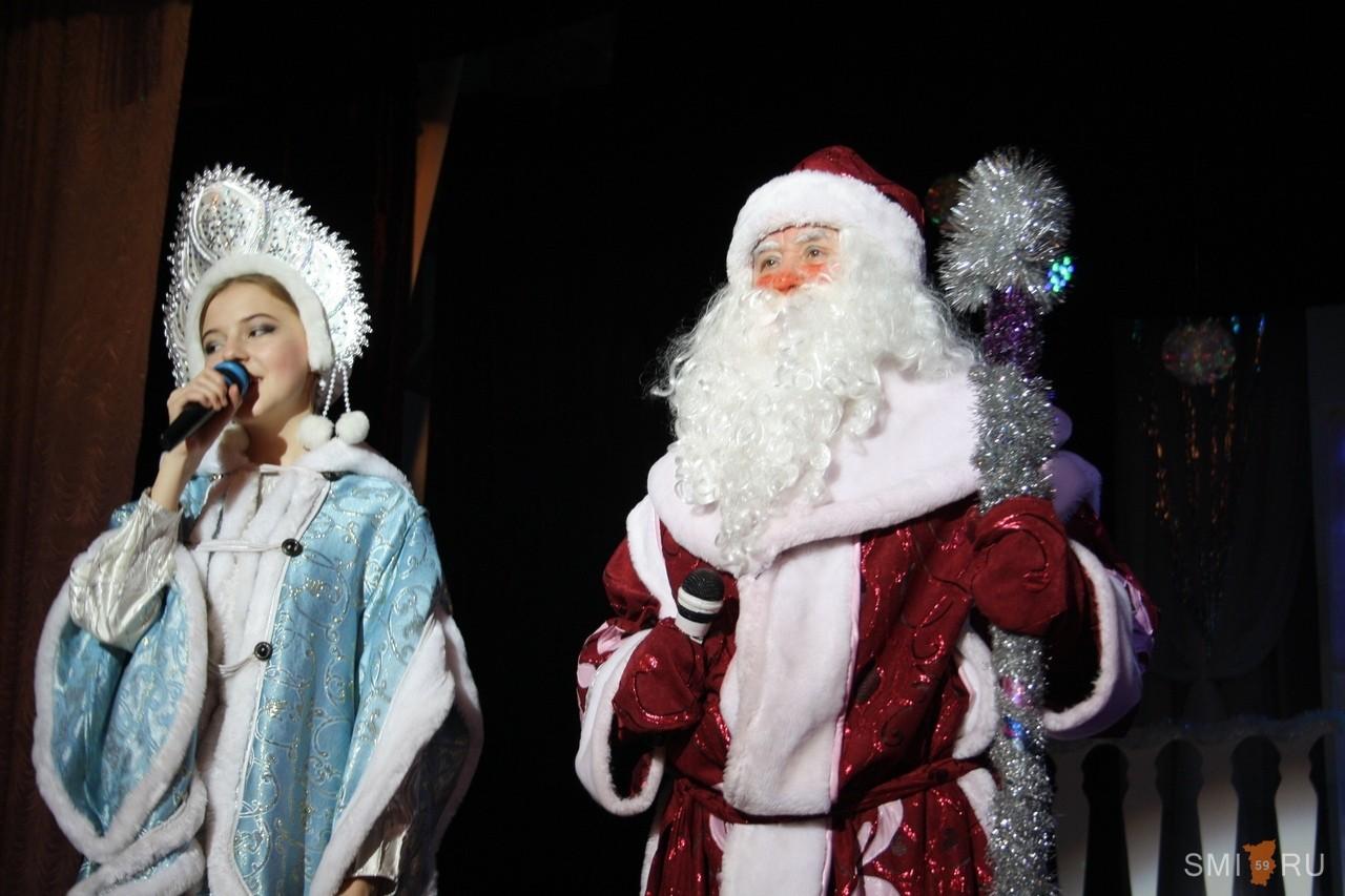 Театр Молодежи приглашает на новогоднее представление