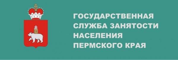 В Пермском крае будут снижать бедность