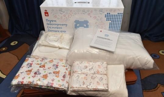 ЗАГСы  Прикамья начали получать подарки для новорожденных