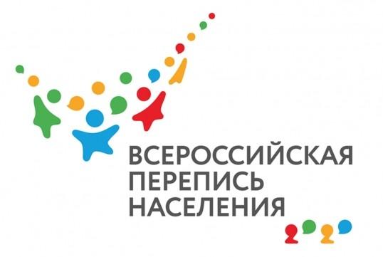 Всероссийская перепись населения пройдет  с применением цифровых технологий