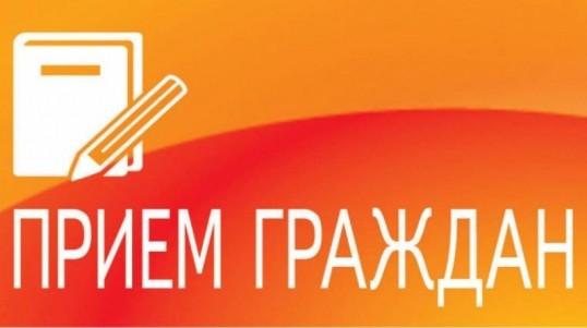 Вниманию жителей Сергинского сельского поселения Кунгурского  района!