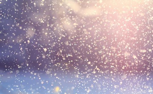 Погода в Кунгуре и Кунгурском районе 14-16 февраля
