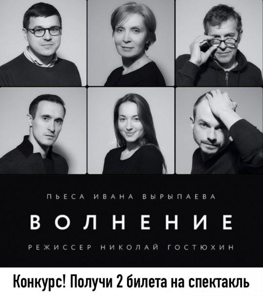 Пермский край 2:0 - дорога в театр