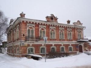 В коррекционной школе Кунгура новый директор
