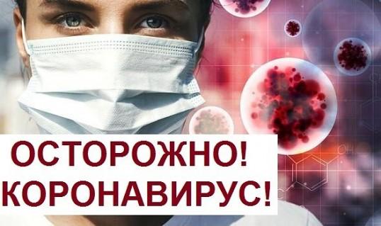 Коронавирус в Кунгуре: заболевают медики