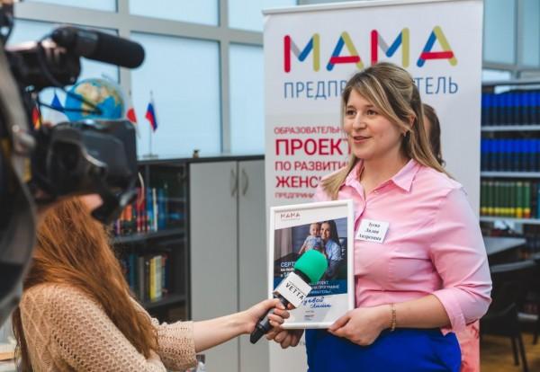 В Пермском крае молодым мамам помогут открыть свой бизнес