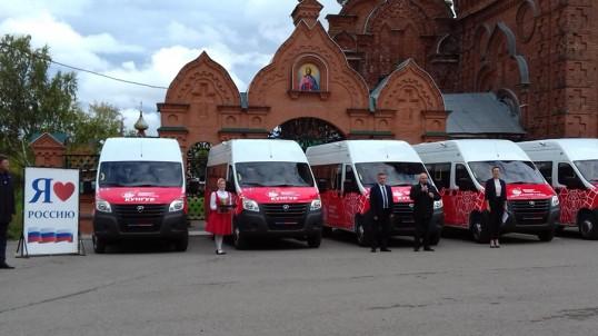 На Кунгурскую землю прибыли новые автобусы