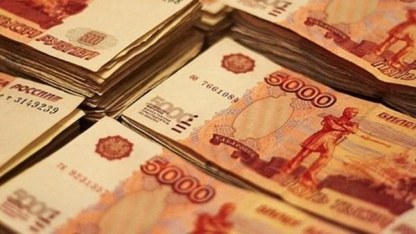 В 2020 году Пермский край получил две дотации из федерального бюджета