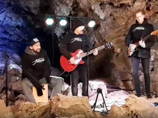 Музыка в подземельях