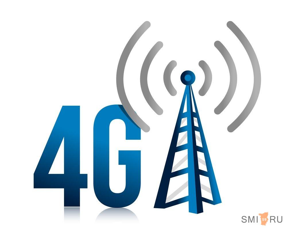 В 20 селах и поселках Прикамья включили 4G-интернет